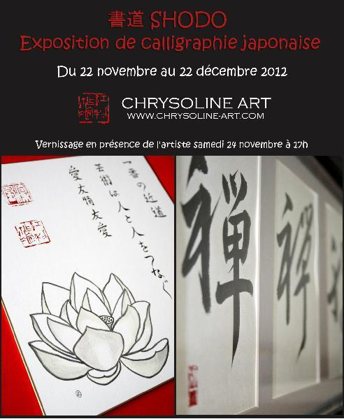 Rencontre culturelle franco asiatique