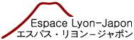 Bannière Espace Lyon-Japon