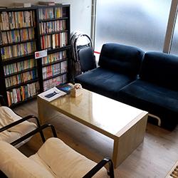 Espace rencontre espace lyon japon for Salon espace vert lyon